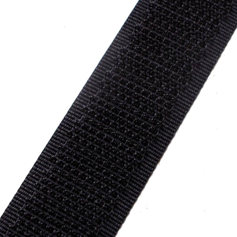 Velcro crochet 20mm noir